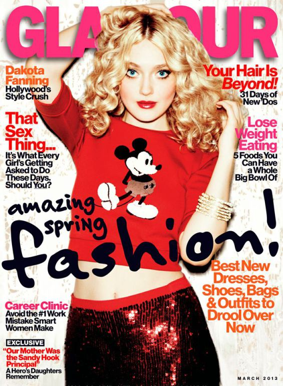 Dakota Fanning on the cover of Glamour's March 2013 issue