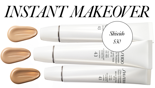 Shiseido Urban Environment Tinted UV Protector