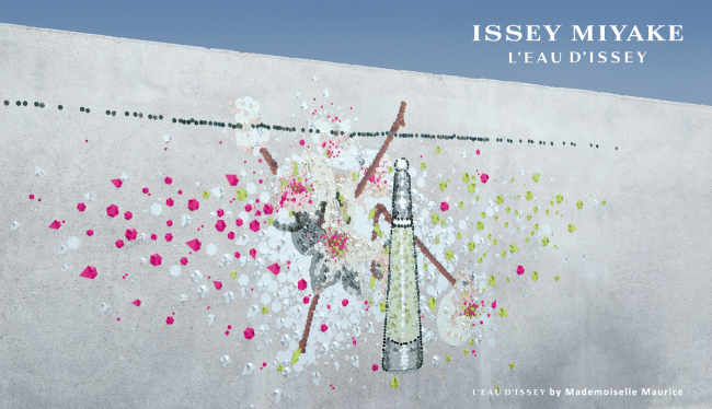 l'eau d'issey city blossom